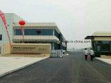 Prefabricated 강철 구조물 사슬 공장 작업장