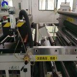 絹の印刷プラスチックペット堅いシート新しいペット製品