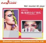 L'élévateur de 17pouces TFT écran LED de couleur LCD de signalisation numérique de la publicité Media Player Lecteur vidéo