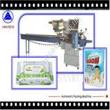 高速自動パッケージ機械(SWSF-450)