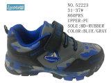 No 52223 серый мальчик «s цвета обувает ботинки штока спорта малыша