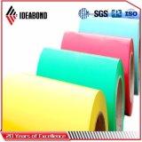 Знак высокого качества платы цвет алюминиевого листа