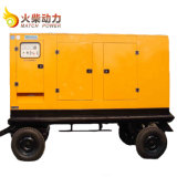 CCSの低雑音のWeichai力220kwのディーゼル機関の発電機セット