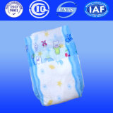 Tecido descartável do bebê do produto novo do sentimento do algodão & da absorvência elevada