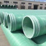 Prezzo del tubo della vetroresina di Dn1000mm GRP