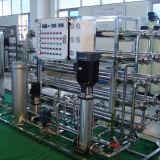 Usine de Kyro-4000L/H vente le prix d'usine de traitement des eaux avec les réservoirs de stockage en plastique de l'eau