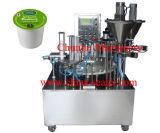 自動コーヒー粉のカプセルの詰物およびシーリング機械