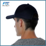 OEMの野球帽の綿3Dの刺繍の急な回復の帽子