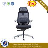 現代執行部の家具人間工学的ファブリック網のオフィスの椅子(HX-YY033)