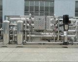 Полноавтоматическая машина водоочистки RO питьевой воды