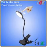 선물 2017 새로운 독서용 램프 클립, USB 클립 LED 테이블 빛 테이블 램프 책상 빛