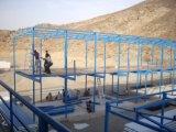 [إبس] [غلسّووول] [سندويش بنل ليغت] فولاذ منزل متحرّك في شبه جزيرة عربيّة سعوديّ