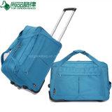 カスタムDuffle袋の製造業者走行旅行トロリー荷物袋