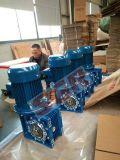 Redutor da engrenagem de sem-fim da série da combinação de Nmrv, motores de Gearbo, caixas de engrenagens