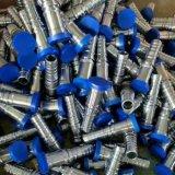 Flexible hydraulique de haute qualité 87313-87693 SAE la bride du raccord de couplage