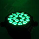 방수 DMX IP65 18*15W 옥외 LED 동위 빛