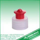 Coperchio a vite di plastica della bocca aguzza per la bottiglia cosmetica di compressione