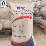 中国の手のSanitizerの製造者のためのHydroxypropylメチルのセルロースHPMC CMC HEC