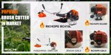 Новый тип Bc415L 236r Brushcutter - Komatsu G45L