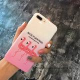 IMD крышку телефона для iPhone 8/8plus/7/7plus/6s/6splus