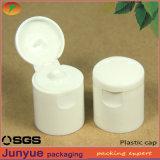 20/425 نقل علبيّة غطاء لأنّ مستحضر تجميل [كرم] زجاجة غطاء