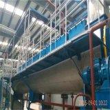 Высоко - Fishmeal протеина и линия завода рыбий жир
