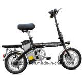 '' складной E-Велосипед 14 с ценой по прейскуранту завода-изготовителя