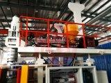 プラスチック赤ん坊車の部品の打撃形成機械