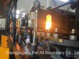 [لمون جويس] زجاجة إنتاج معدّ آليّ