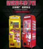 La máquina barata al por mayor de la diversión de la máquina de juego de la garra del juguete del estilo de Inglaterra