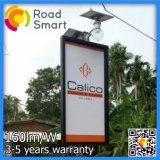Todo-en-uno 4W/8W/12W con protección IP65 DC LED lámpara solar jardín