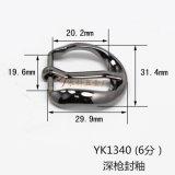 La boucle de courroie en alliage de zinc de Pin de boucle de harnais en métal chaud de vente pour le vêtement chausse les sacs à main (Yk1340, 1367)