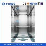 Fujizyの安いスーパーマーケットのエレベーター