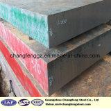 高品質のDC53合金の鋼鉄フラットバー