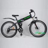 제조 Foldable 전기 스쿠터 가득 차있는 현탁액 전기 자전거를 달성한다