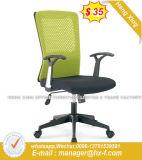 현대 행정실 가구 인간 환경 공학 직물 메시 사무실 의자 (HX-YN7147A)