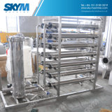 ROシステムが付いている未加工水処理装置