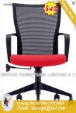 Alta presidenza di cuoio esecutiva registrabile posteriore dell'ufficio (HX-YY055C)