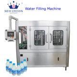 ماء آليّة يملأ [بوتّل مشن] ([كغف24-24-8])