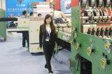 機械を作る3つの色刷の演習帳