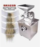 Machine de broyeur de sucre d'alimentation de graines de poivre de sel d'acier inoxydable