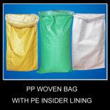 Tissu Tronsparent PP