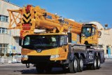 XCMG 50ton mobile Truck Crane Qy50
