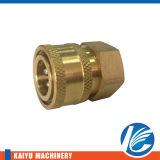Schnellkuppler-Hochdruckreinigungsmittel-Adapter (KY11.300.004)