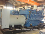 2000kw 2500kVAディーゼル発電機を運転する出力電力ドイツMtuエンジン