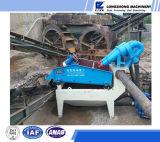 Nuova sabbia fine estraente 0.16-0.3mm che ricicla macchinario in Cina