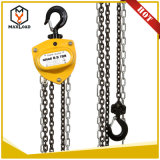500 кг ручной цепной тали цепи блока (VD-0.5T)
