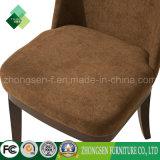 工場供給の低価格の椅子を食事する贅沢なブラウンファブリック