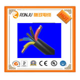 중국 제조자 표준 전기 다중 코어 조종 케이블