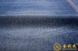 Tessuto del denim del cotone di stirata dei 306 indaco